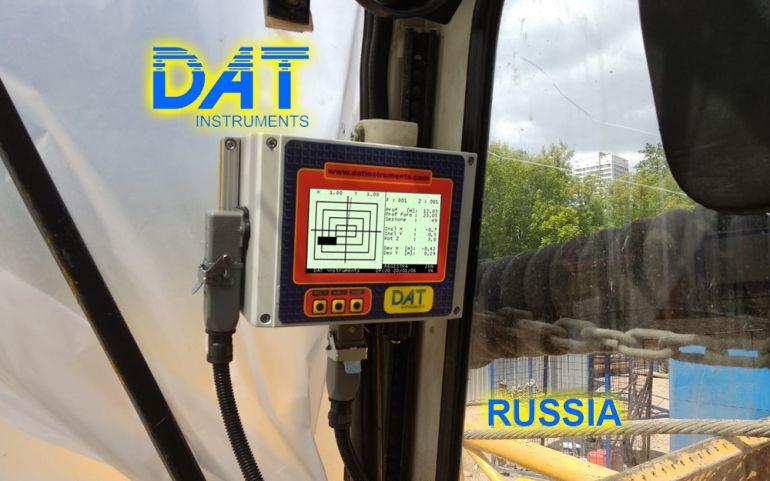 DAT instruments, Russia, JET DSP 100 D, scavo di diaframmi